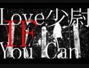 【金カムMMD】Love 少尉 If You Can