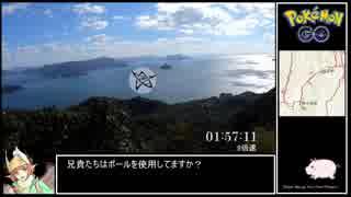 【ゆっくり】ポケモンGO 秋の宮島弥山山頂攻略RTA 2:34:53