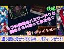 【実況】ロックマンX~逢う度に分かってくるの…パティーンがっ!!~(後編)