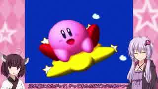 ゆかときりとピンクのあいつ!#01「はるかぜとともに」