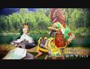 【Fate/MMD】人智統合真国シン~オールスターズ~///ジベタトラベル【グリリ馬こと赤兎馬配布】