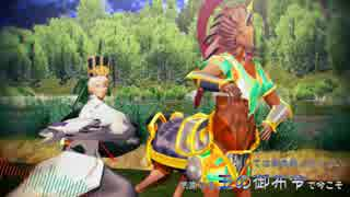 【Fate/MMD】人智統合真国シン~オールス