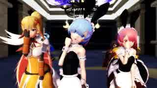 【MMD】異世界かるてっと~help me~