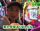 ヒロシ・ヤングアワー #352【無料サンプル】
