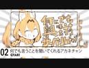 【メドレー単品】にゅーいやぁー!~あけちゃうぞー!2018~