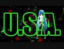 【2周年記念動画】U.S.A 歌ってみた【あたるんるん】