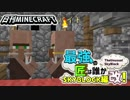 第99位:【日刊Minecraft】最強の匠は誰かスカイブロック編改!絶望的センス4人衆がカオス実況!#15【TheUnusualSkyBlock】 thumbnail