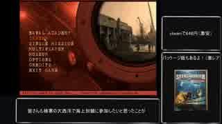 Silenthunter3 入門オリエンテーション.mp1