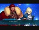 【第二回 アルトリアとイスカンダルが紹介!】Nintendo Switch版『Fate EXTELLA LINK』見てわかるマルチプレイ紹介動画第2弾【ライバルを倒そう!篇】