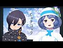 ヒッチコック/晴れ雨コンビ(アメノセイ,燦鳥ノム)【歌ってみた】
