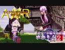 【Minecraft・PSO2】「捕らわれたゆかりん」新シリーズ予告PV