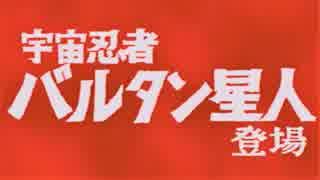 【縛りプレイ】ウルトラ格闘王への道 Part
