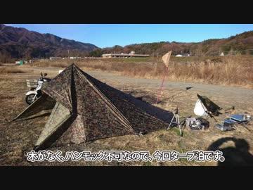 【ソロキャンプ】新年早々最大のピンチを迎える