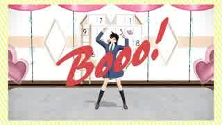 【MMDコナン】Booo!【モーション配布】