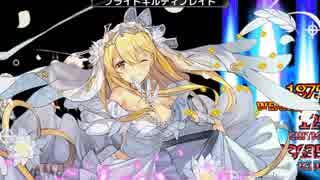 【花騎士】水影の騎士 Ex破級ペポとラン