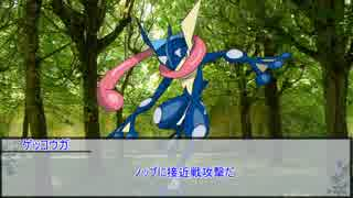 【シノビガミ】たらこ・たらこ・たらこ