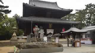 【ゆっくり】徒歩で日本一周part501【三豊