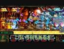 宇宙軍記。# 82~第一次宇宙大戦~【MSA(メタルスラッグア...