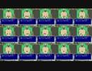 FF5 エンディング全16パターンと全ジョブ