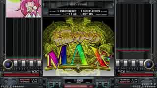 【beatmania IIDX】 爆ゼニ☆がってんワーカー (SPA) 【Rootage】 ※手元付き