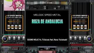 【beatmania IIDX】 ROZA DE ANDALUCIA (SPA) 【Rootage】 ※手元付き