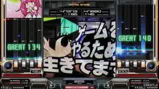 【beatmania IIDX】 金野火織の金色提言 (SPA) 【Rootage】 ※手元付き