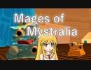 【Mages of Mystralia】ゆかマキが魔法を作って冒険する!そ...