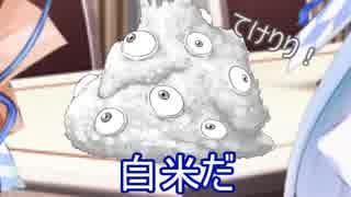 ご飯を炊こうとする琴葉姉妹【VOICEROID劇場】
