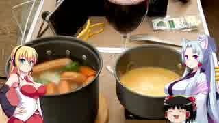 イタコとマキの県外でキャンプする動画 ふくキャン特別編 大洗キャンプ場編 前半