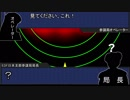 【地球防衛軍4.1】EDF関西がEDF4.1入り ep.17後編