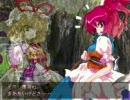 東方緋想天 紫 ストーリー 1