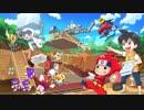 """Nintendo Switch新作「ニンジャボックス」第1弾PV『""""ヒミツキチ""""づくり、はじまりまーす』"""