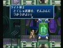 【痛キモい】ロックマンX4をエックスでプレイ~その10~【実況】