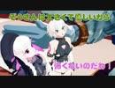【Fate/MMD】二部以降のキャラ中心の短編ネタ集【MMDドラマ/MMD紙芝居】