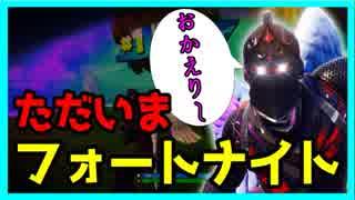 【Fortnite】新アイテム色々使ってみた!!1