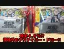 遊戯王チップス~確率4,8%!?規格外のデスティニー・ドロー!!~