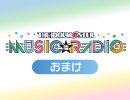 「THE IDOLM@STER MUSIC ON THE RADIO」#1