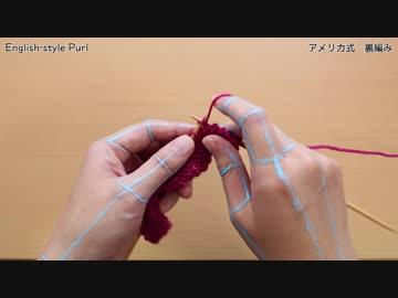 棒針編みの手の動きを可視化してみた