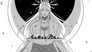 【手描き宝石の国】テオ(9巻ネタバレ)