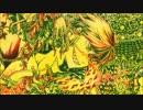 【ゲキヤク_偽薬】 ハイパーゴアムササビスティックディサピアリジーニャス / nyanyannya 【UTAUカバー+UST】