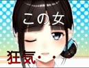 【狂気】詩子お姉さんの欲望が解放された結果【にじさんじ】p...
