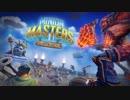 【MinionMasters】どうやらミニオンマスターズなるものがあるらしい Part01【ゆっくり実況】