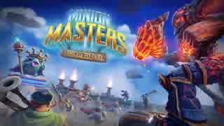 【MinionMasters】どうやらミニオンマスタ