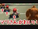 【マリオカート8DX】オンライン対戦の荒波に揉まれる 実況92