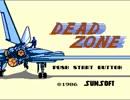 【実況】宇宙苦手だが「デッドゾーン」をやる Part1【FDS企...
