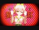 【MMD花騎士】ハコベラちゃんでネコミミアーカイブ【EndressStorm式モデル】