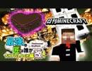 【日刊Minecraft】最強の匠は誰かスカイブロック編改!絶望的センス4人衆がカオス実況!#17【TheUnusualSkyBlock】