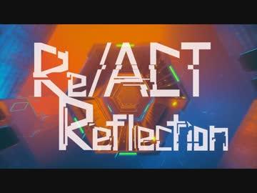 ユウキセイFeat.花あきこ - Re/ACT Reflection