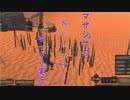 [Kenshi] マサシゲのKenshiゆっくり実況プレイ 07