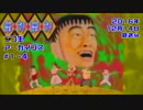 SFC【摩訶摩訶】今なお語られる伝説の奇ゲー。Part01